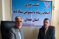 تا دو هفته آینده تمام زندانیان مهریه باید آزاد شوند  آزادی تمام زندانیان جرائم غیر عمد تا پایان سال