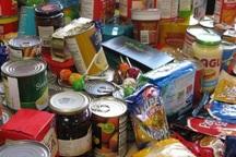 بیش از 17 تن مواد غذایی غیربهداشتی در مهاباد کشف شد