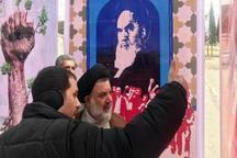 نماینده ولی فقیه در لرستان ازهنرمندان انقلاب دیدن کرد