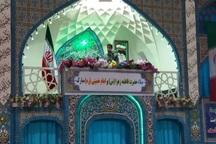 شورای فضای مجازی در استان تشکیل شود