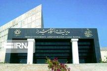ماجرای اخراج دانشجوی مکانیک دانشگاه شیراز چیست؟