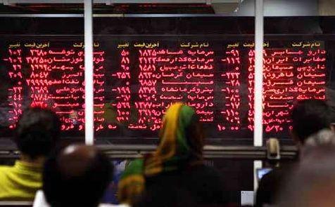 شاخص بورس تهران 1586 واحد افزایش یافت