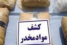 پلیس خراسان شمالی 332 کیلوگرم مواد مخدر کشف کرد