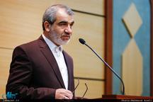 اطلاع از وظایف و اختیارات مجمع تشخیص مصلحت نیازمند نامه نگاری به رئیس مجلس نیست