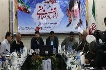 ایجاد 20 هزار فرصت شغلی جدید در خوزستان با توسعه مخازن نفتی
