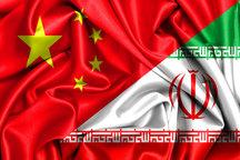 چین: با وجود خروج آمریکا از برجام به روابط اقتصادی با ایران ادامه میدهیم