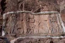 سنگ نگاره خان تختی یادگاری از دوران ساسانی
