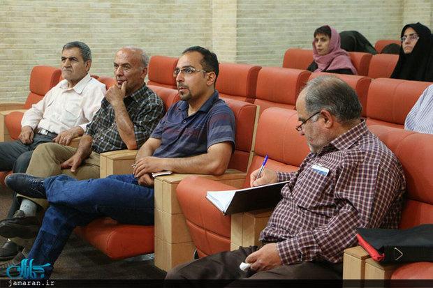 شصت و دومین  جلسه سلسله نشستهای علمی و دینی  گوهر معرفت