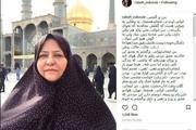 بازیگر زن شبکه جم به ایران بازگشت + عکس