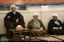 مراسم بزرگداشت آیت الله هاشمی رفسنجانی در مؤسسه تنظیم و نشر آثار امام خمینی (س) قم