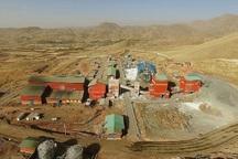 فاز دوم کارخانه طلای زرشوران تکاب احداث می شود
