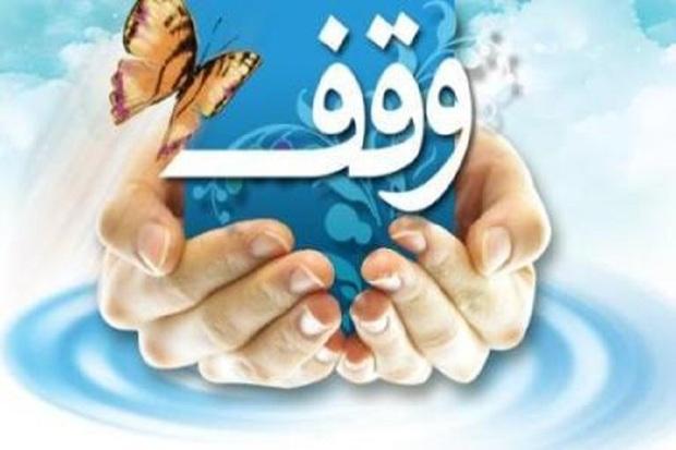 یک قطعه زمین در نوش آباد وقف امور قرآنی شد