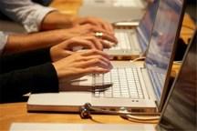 57 روستای کهگیلویه و بویراحمد اینترنت پرسرعت دارند
