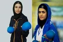 2 بانوی شیرازی به اردوی تیم ملی کاراته دعوت شدند