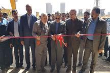 2 واحد تولیدی در شهرستان آبیک قزوین مورد بهره برداری قرار گرفت