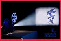 شمار فیلم های جشنواره فجر در مشهد به 34 فیلم رسید