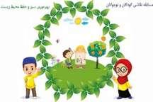 درخشش 6 کودک آذربایجان غربی در مسابقه ملی نقاشی بهره وری