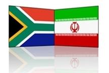 اعلام آمادگی آفریقای جنوبی برای سرمایه گذاری در البرز