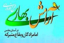 طرح آرامش بهاری در 60 امامزاده استان یزد آغاز شد