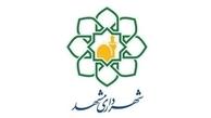 اعلام ۵ گزینه شهرداری مشهد