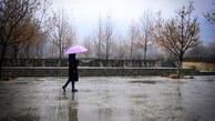 اطلاعیه سازمان هواشناسی در پی ورود سامانه بارشی به ایران