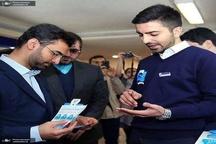 واکنش فرزند شهید همت به جمع آوری امضاء علیه وزیر ارتباطات