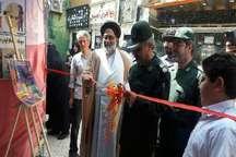 نمایشگاه عفاف وحجاب درورامین افتتاح شد