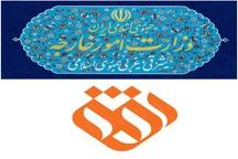 شبکه «افق» توپخانه دلواپسان علیه وزارت خارجه؟