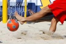 حریفان موج گناوه درلیگ یک فوتبال ساحلی مشخص شدند