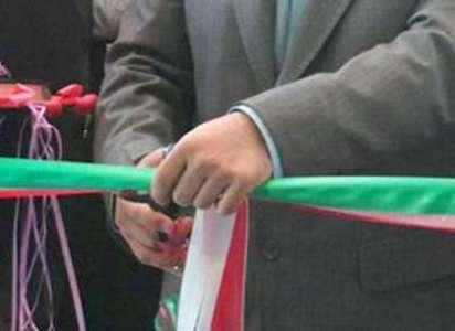 پنج طرح عمرانی در شهرستان بهار بهره برداری شد
