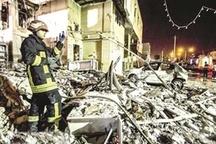 کالبدشکافی یک انفجار