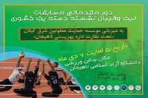 برگزاری دور مقدماتی مسابقات لیگ والیبال نشسته دسته یک کشور به میزبانی لاهیجان