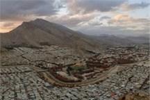 مقدمات ثبت جهانی دره خرم آباد فراهم می شود