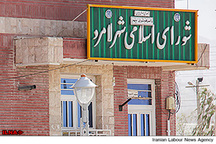 شاخصهای انتخاب شهردار از نگاه منتخبان شورای پنجم لامرد