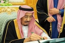 موافقت پادشاه عربستان با استقرار نیروهای آمریکایی در اراضی کشورش