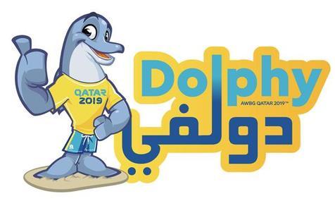 حضوربیش از 1200 ورزشکار از 97 کشور در بازی های جهانی ساحلی