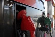 احتمال سهمیهبندی و افزایش قیمت بنزین هست