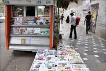 تیتر نهم خرداد روزنامه ابتکارجنوب