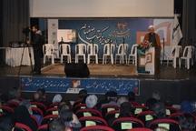 1300 مجوز چاپ کتاب در اصفهان صادر شد