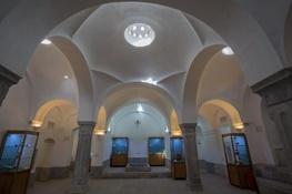 بیش از 320 شیء در موزه باستان شناسی شهرکرد نگهداری می شود