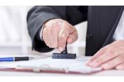 استفاده از توان دفاتر اسناد رسمی در تنظیم قراردادهای مدیریت شهری