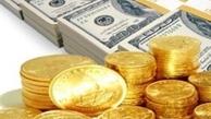 چرا سرمایه گذارها به جای طلا، ارز آمریکا را می خرند؟