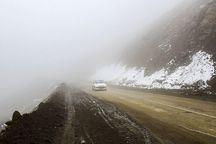 پدید مه، ارتفاعات قزوین را فرا میگیرد