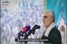 کلیپ صفحه اینستاگرام سردار سلیمانی در حمایت از رئیس جمهور خطاب به آمریکایی ها