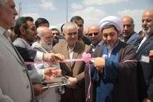 موسسه علوم قرآنی اولوالالباب در بیرجند به بهره برداری رسید