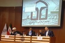 مناظره ای برای تشریح زوایای پیدا و پنهان معاهده FATF