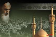هفت هزار زائر استان مرکزی به مرقد امام  می روند