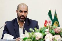 راه اندازی قرارگاه رسانه ای معین الضعفا ویژه دهه آخر صفر در مشهد