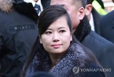 سفر تیم مقدماتی آماده سازی ارکستر کره شمالی به کره جنوبی+ تصاویر
