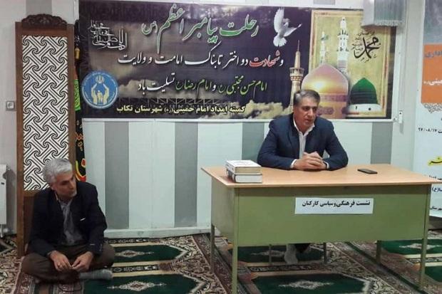 خدمات 40 ساله نظام مقدس جمهوری اسلامی اطلاع رسانی شود